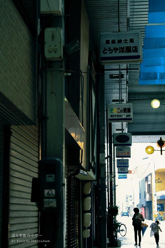 米子 商店街