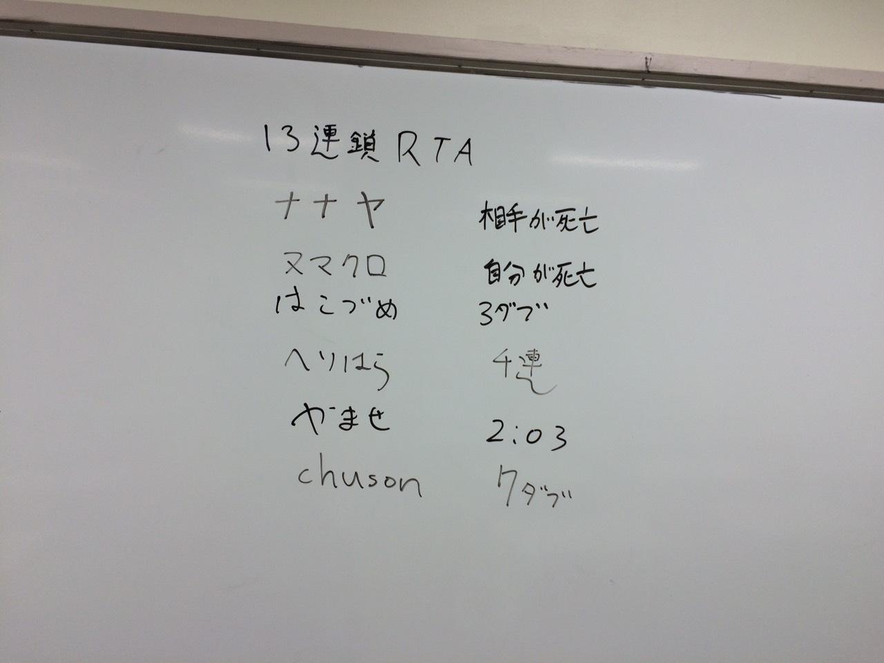 10/13 定例会1