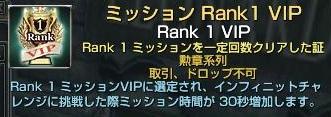 Rank1vip.jpg