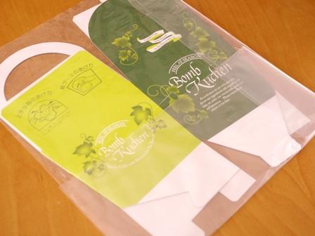 4月抹茶とチョコの簡単マーブルパウンドケーキ07ボンブクーヘン外箱ナチュラルグリーン