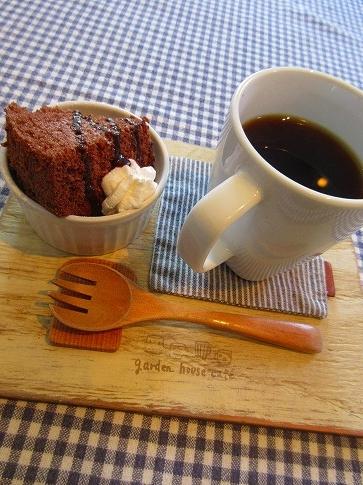 coffee 15.11.6