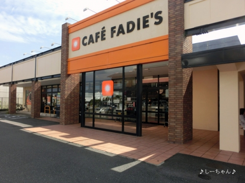 CAFE FADIE_01