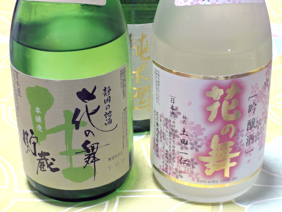 花の舞_本醸造と吟醸酒