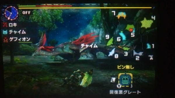 ざわめく森 4 タマツミネ 変色