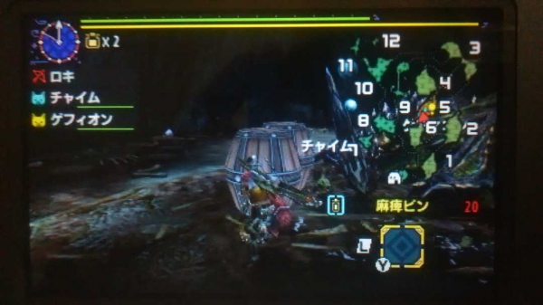 潜入! 飛竜の巣 大タル爆弾Gセット