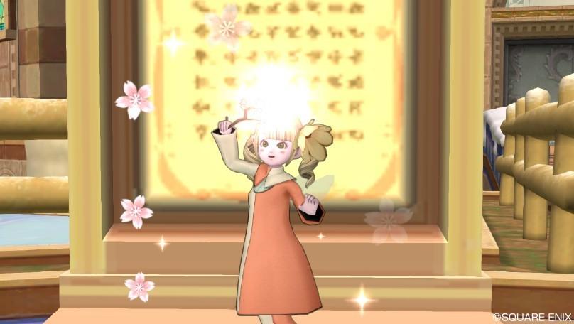 しぐさ書「桜の魔法」1