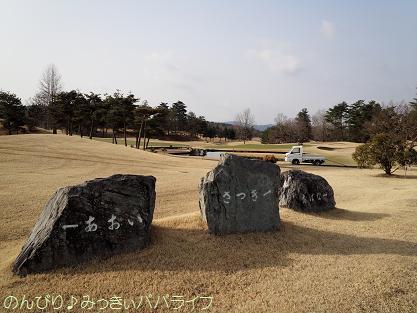 higashinomiyacc12.jpg