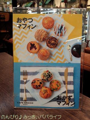muffin07.jpg