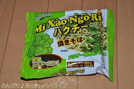 pakuchiyakisoba01.jpg
