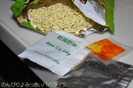 pakuchiyakisoba02.jpg