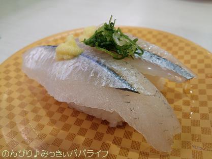 sayori11.jpg
