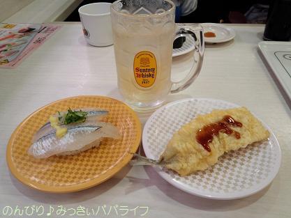 sayori13.jpg