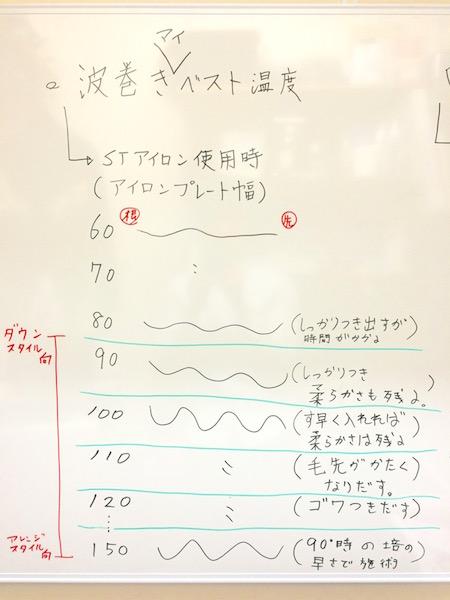 IMG_6175 (1)