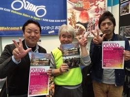 東京モーターサイクル (2)