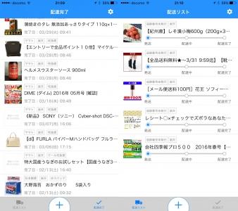 EhRcY_jU-1.jpg