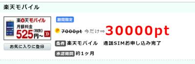 SnapCrab_NoName_2016-3-26_17-39-30_No-00.png