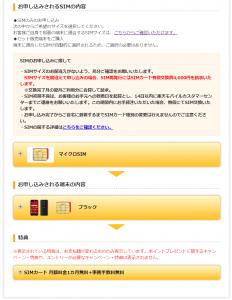 SnapCrab_NoName_2016-3-30_20-27-15_No-00.png