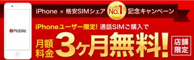 SnapCrab_NoName_2016-4-1_20-57-49_No-00.png