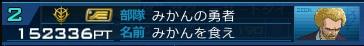 ss_20160406_164712.jpg