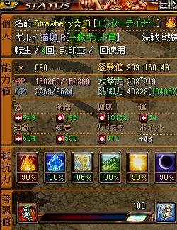 0331sute1.png