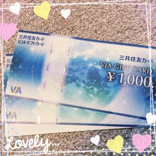 fc2blog_20160402150823cc0.jpg