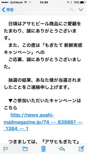 fc2blog_20160406074737da8.jpg