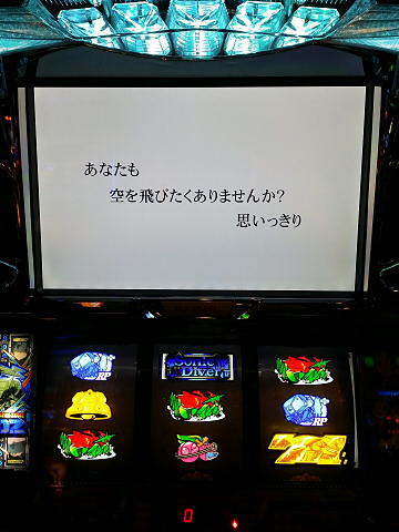 n766.jpg