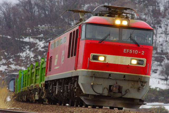 160307 JRF EF510-2