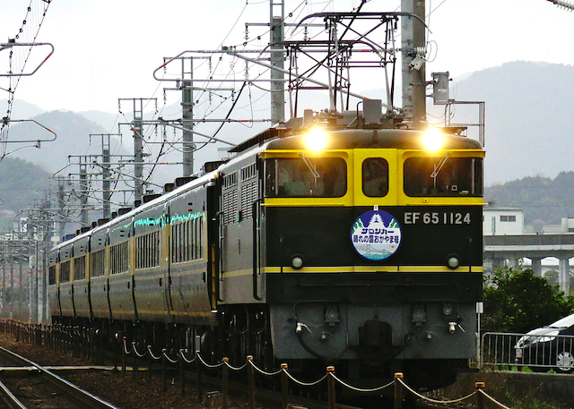 160403 JR W EF651124 Daisaro tatsuno-1