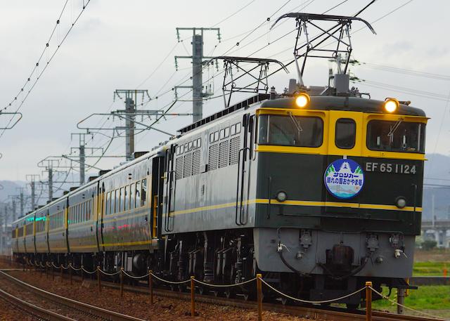 160403 JRW EF651124 Daisaro tatsuno-2