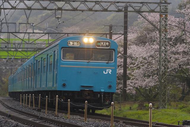 160404 JRW 103-804h hanwa yamanakadani-1