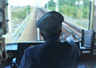 電車運転士