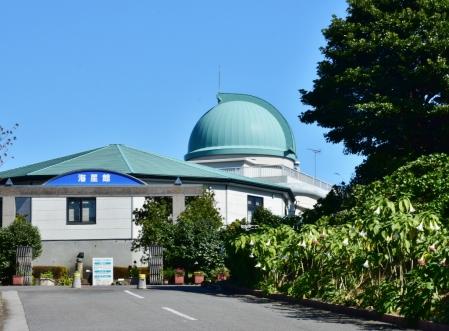 s関崎海星館