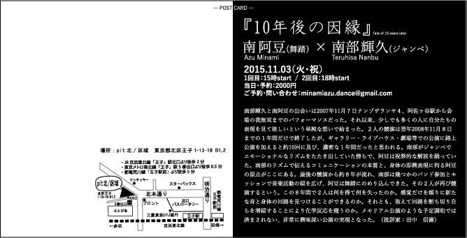 120x235-Yoko_omote_out.jpg