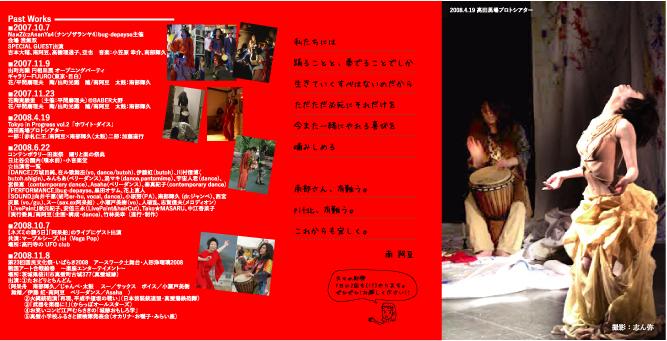 120x235-Yoko_ura_out.png