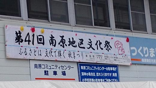 20151025-01.jpg