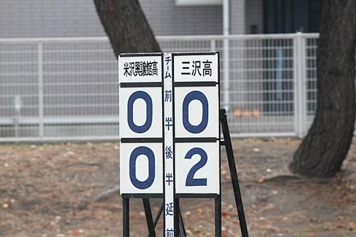 20151031-34.jpg