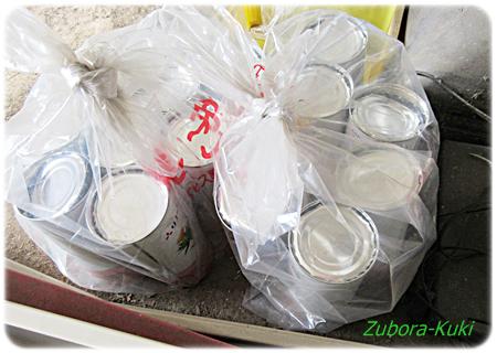 古いサラダオイル15缶を捨てた方法