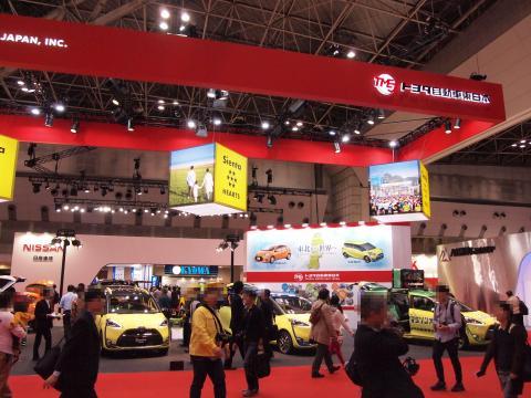 トヨタ自動車東日本ブース