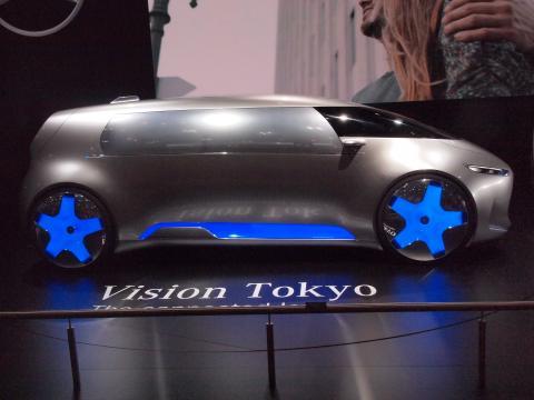 Vision Tokyo