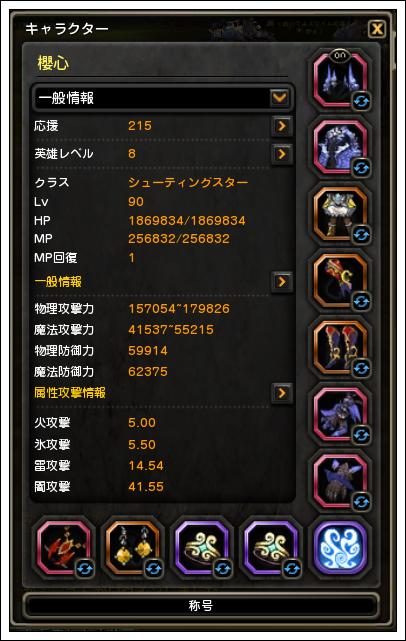 さくらこ1203