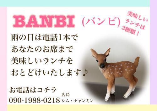 LTD チャンミン名刺_convert_20160407214645