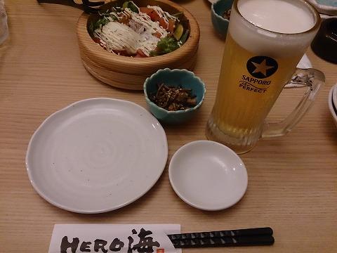 s-16-04-01-20-13-43-522_photo.jpg