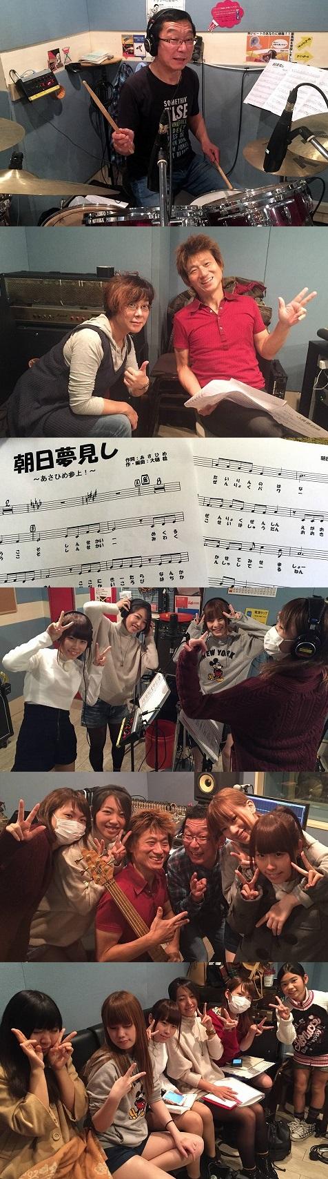 20151119あさひめレコーディング