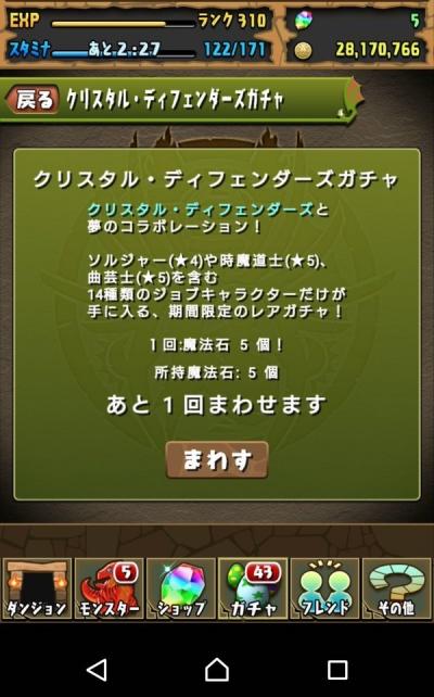 Cdfz4EaUAAAaGb2.jpg