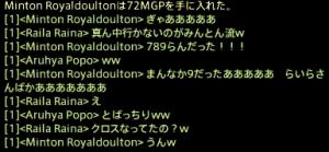 20151112903.jpg