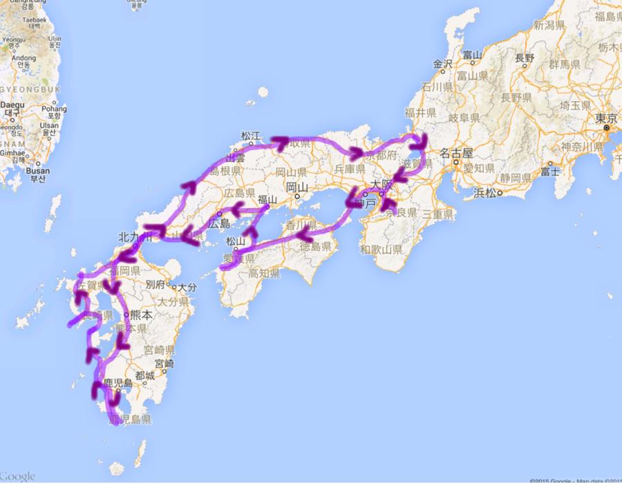 10月19日までの白山火山帯・瀬戸内火山帯を本州&四国側に対しての御神事
