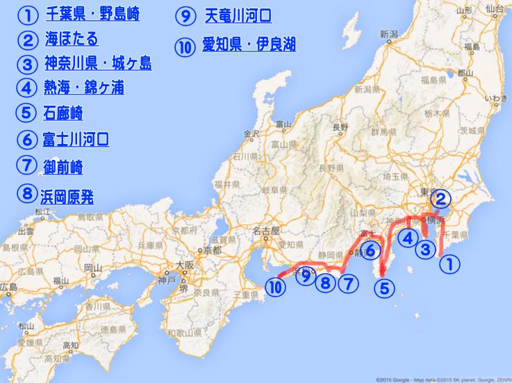 10月8日地図