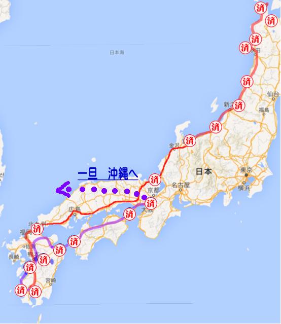 20151114行程