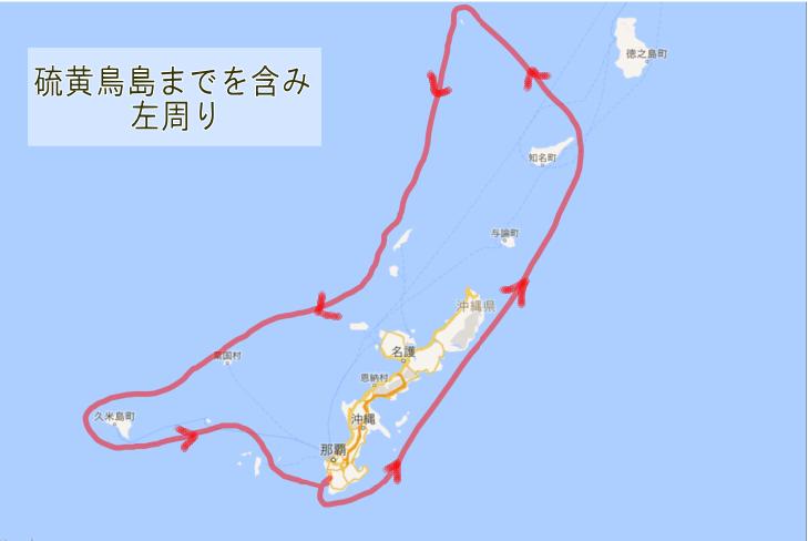 硫黄鳥島1